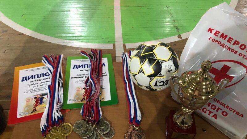 Отчет по мини-футболу