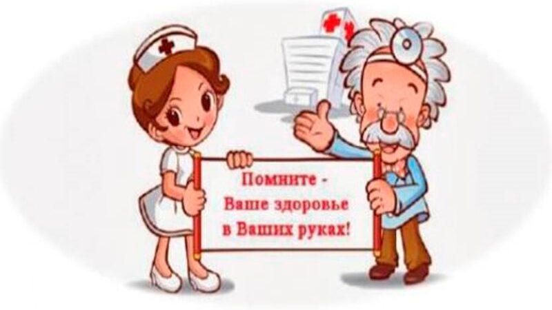 Перенос приема нормативов ГТО в Кемеровском муниципальном округе