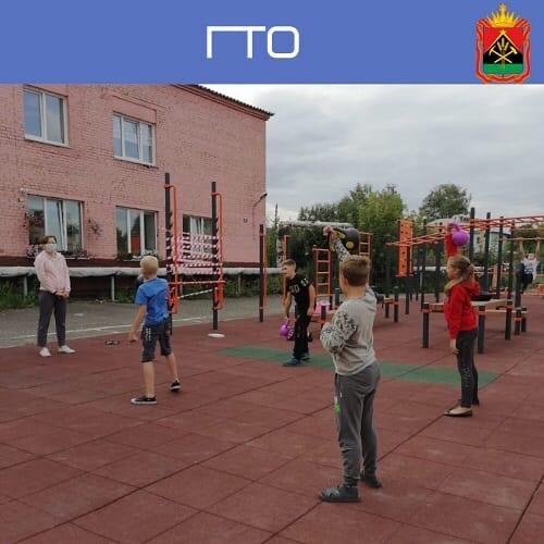 Лучшая организация по внедрению ВФСК ГТО