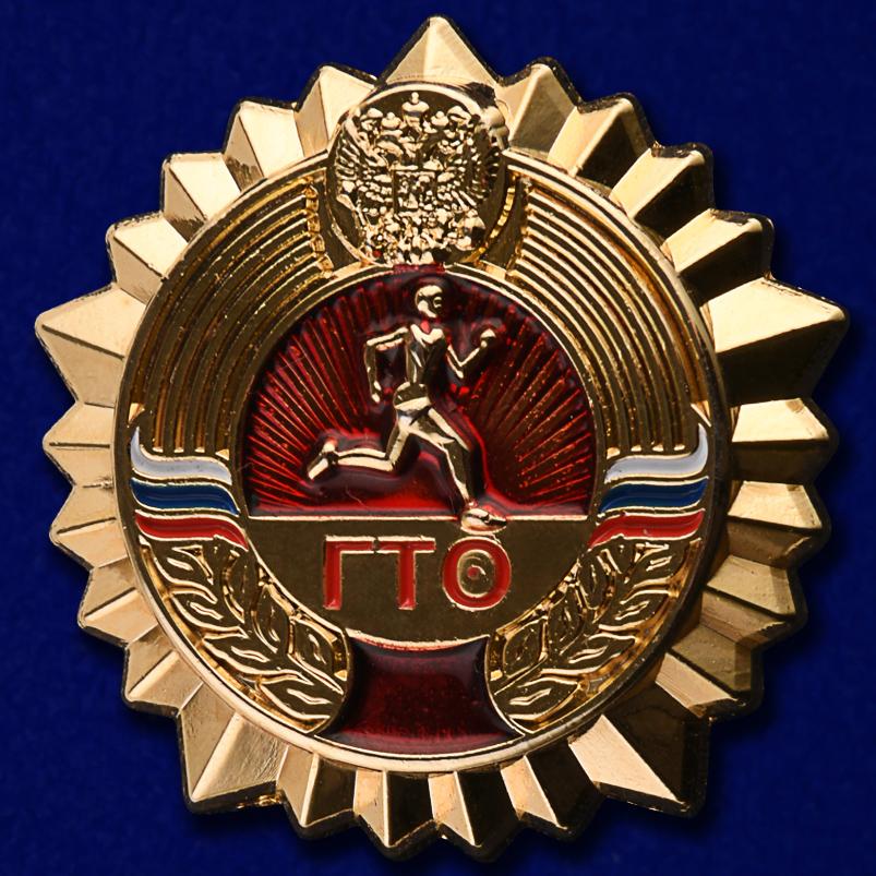 Береговская школа продолжает выполнение нормативов ГТО