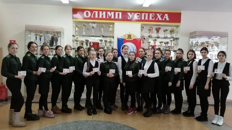 Вручение знаков в Губернаторской женской гимназии