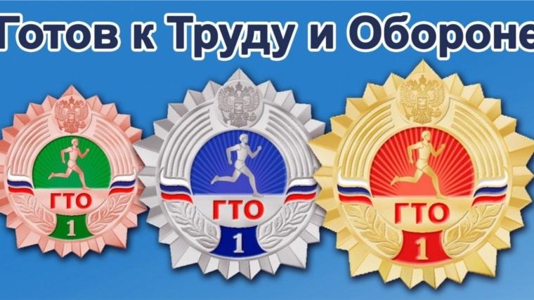 Награждение серебряными и бронзовыми знаками