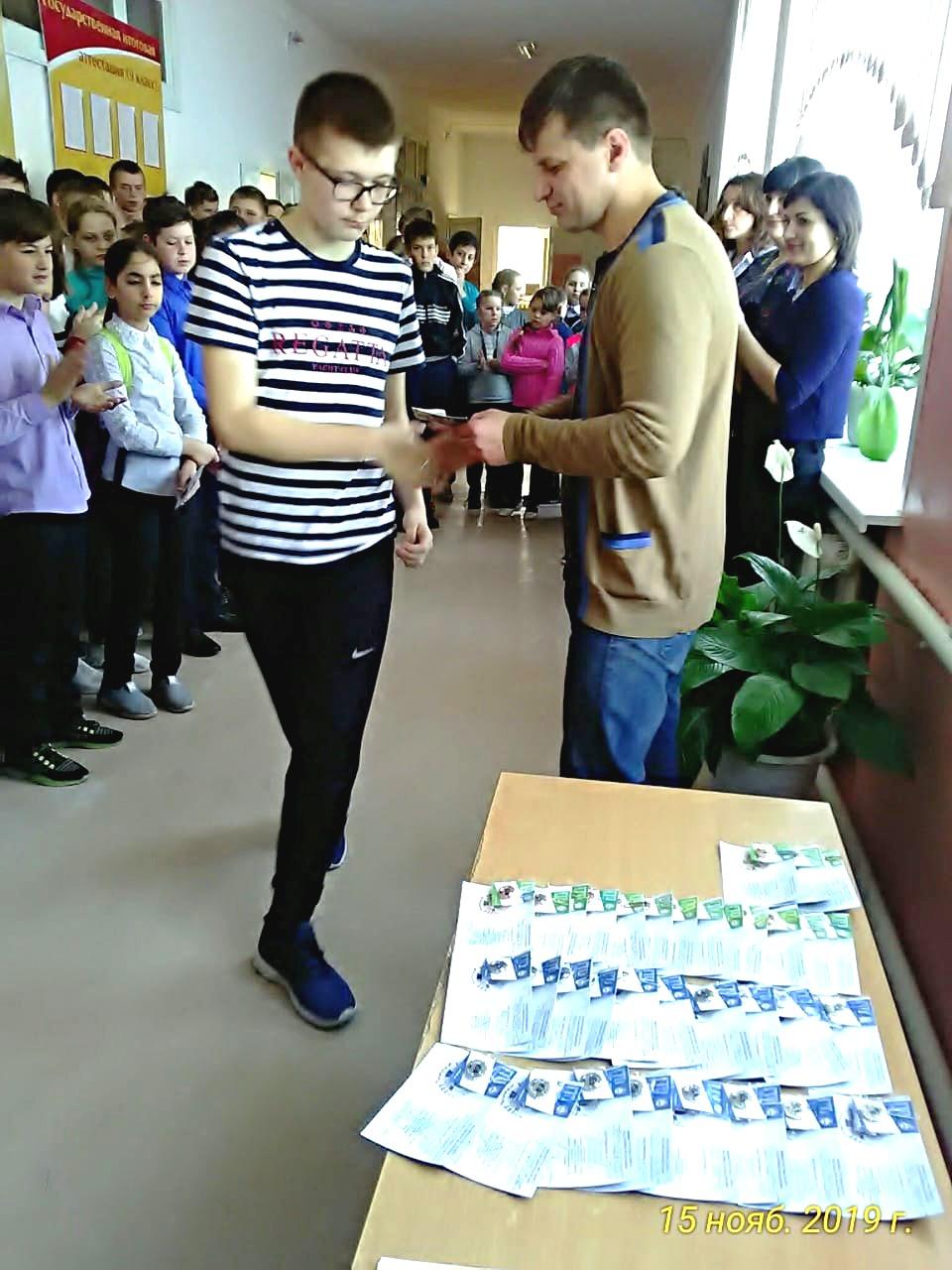 Школьники Ясногорского поселения награждены знаками отличия ГТО