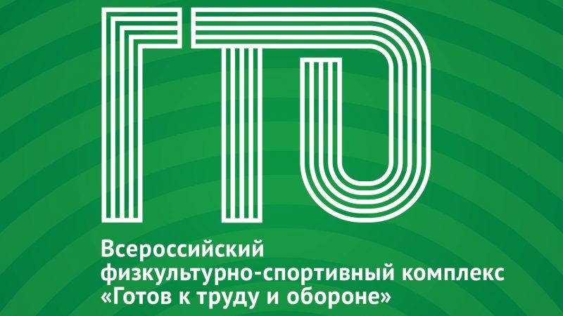 Кемеровский муниципальный округ — первый в рейтинге ГТО!