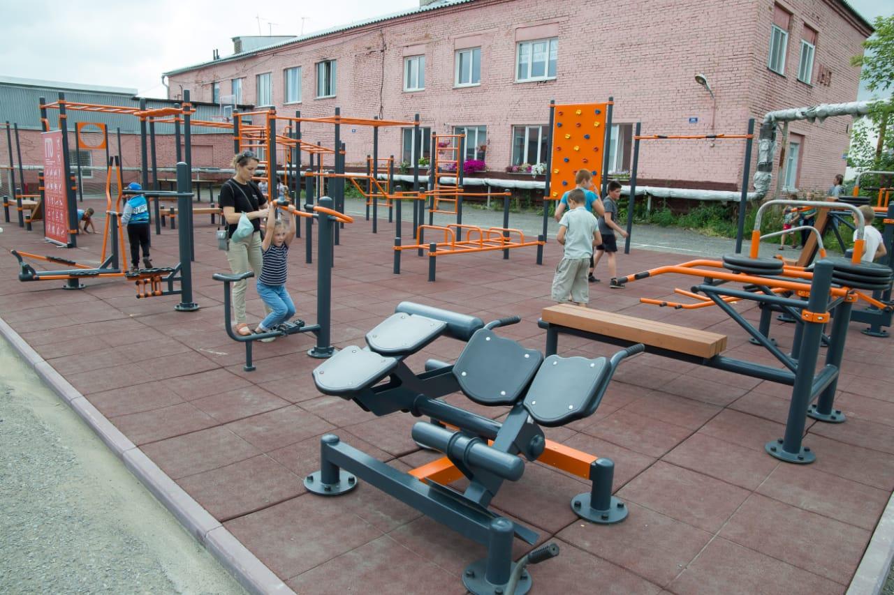 Открытие площадки ГТО в Новостройке