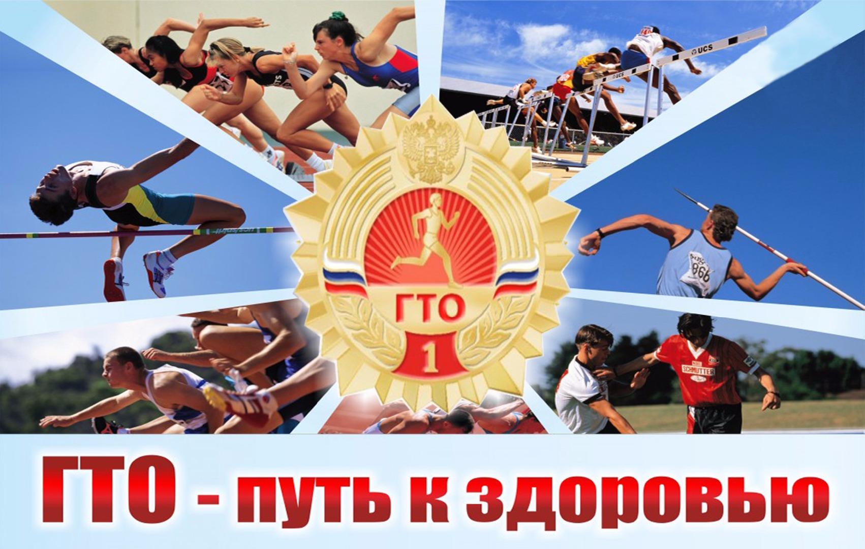 Арсентьевская школа присоединилась к выполнению нормативов ГТО