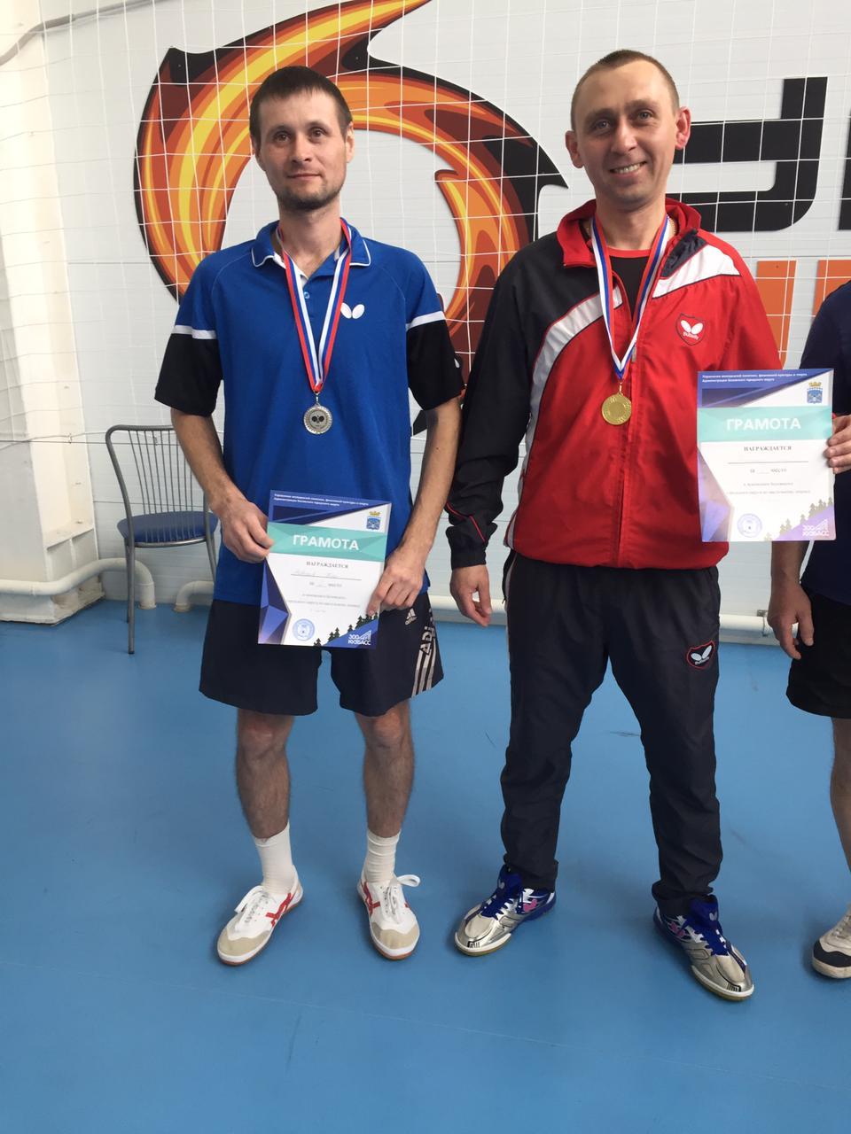 Открытый чемпионат Беловского городского округа по настольному теннису