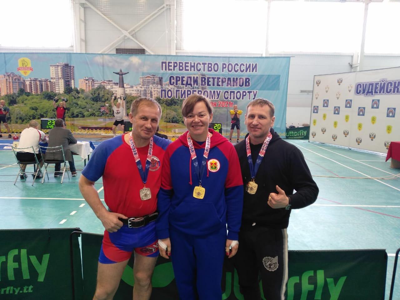 Первенство России среди ветеранов по гиревому спорту