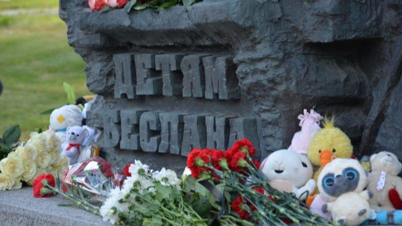 День памяти жертв Беслана 2021